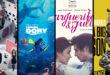 Filmové novinky v CINEMAX – 24. týždeň