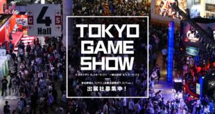 Novinky z hernej udalosti Tokyo Game Show 2019